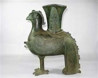 An Chinese Bronze Smoked incense burner,