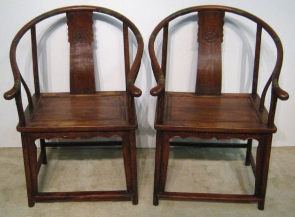 An chinese Huanghuali Horseshoe Back Chairs