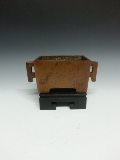 TWIN HANDLE BRONZE RECTANGULAR MATIALIC CENSER