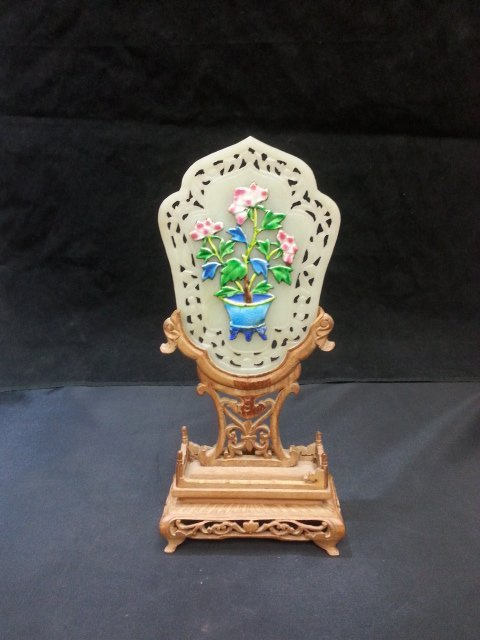 ANTIQUE SCREEN OF SMALL SIZE