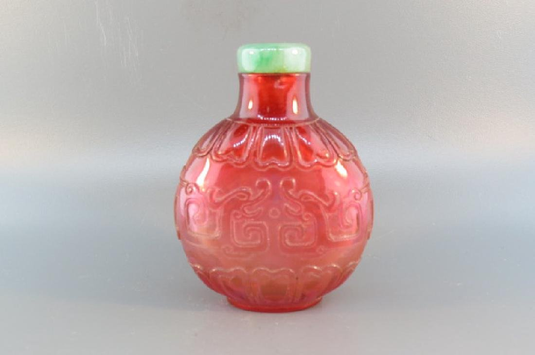 Chinese Carved Glass Snuff Bottle Carved Wood Box, - 5