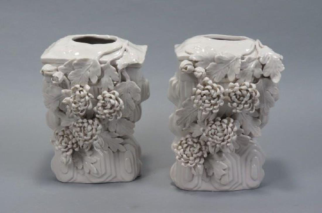 Of chinese pottery wall pocket vases pair of chinese pottery wall pocket vases reviewsmspy