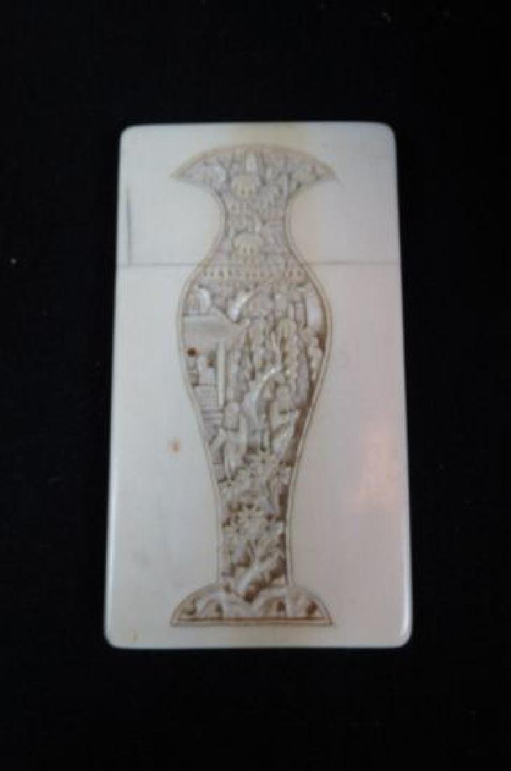 Chinese Carved Calling Card Case,