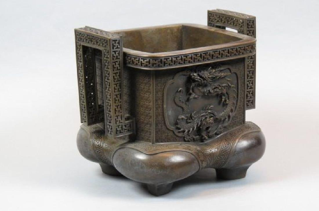 Early Asian Bronze Censor or Planter, signed,