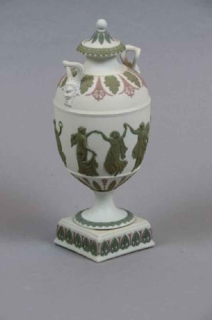 Wedgwood Multi-color Jasperware Jar,
