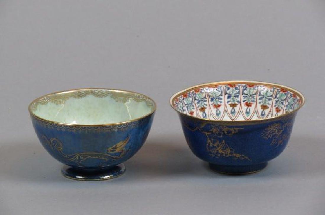 2 Wedgwood Fairyland Lustre Porcelain Bowls,