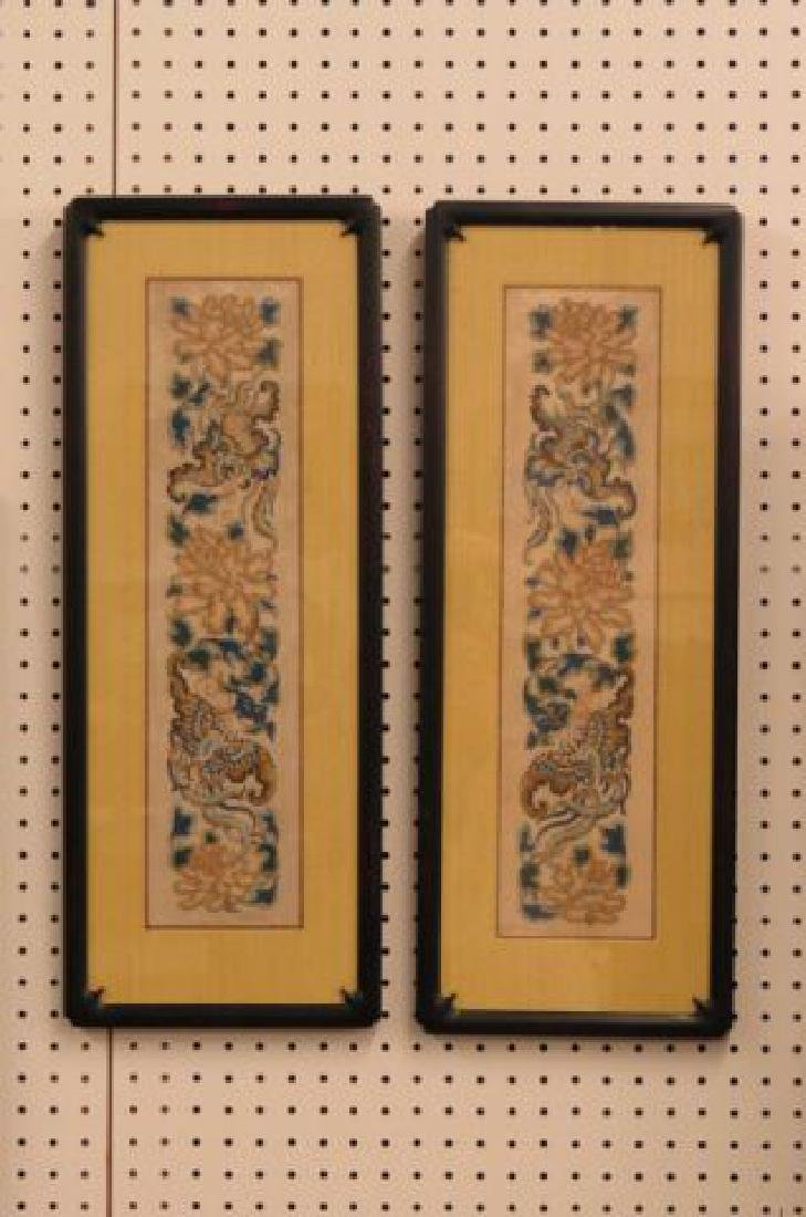 Pair of Chinese Embroidered Silk Panels,