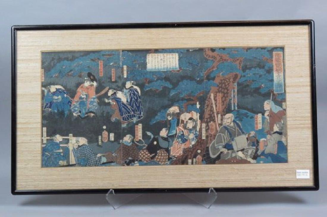 Japanese Woodblock Triptych,