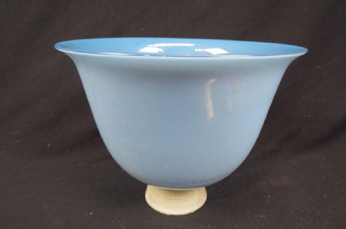 Tomaso Buzzi Venini Alga Italian Art Glass Vase,