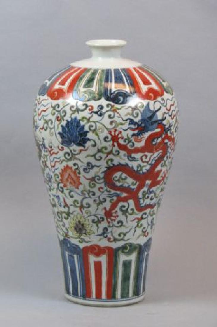 Chinese Fahua Pottery Vase,