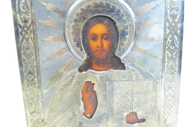 Russian Silver Framed Icon of Christ,