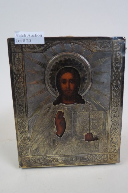 Russian Silver Framed Icon of Christ, - 2