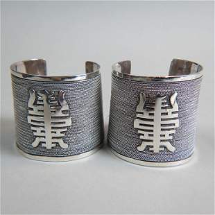 Pair of Chinese Silver Cuff Bracelets,