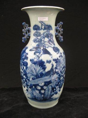 5: Oriental Celadon Pottery Vase, blue & white decorati
