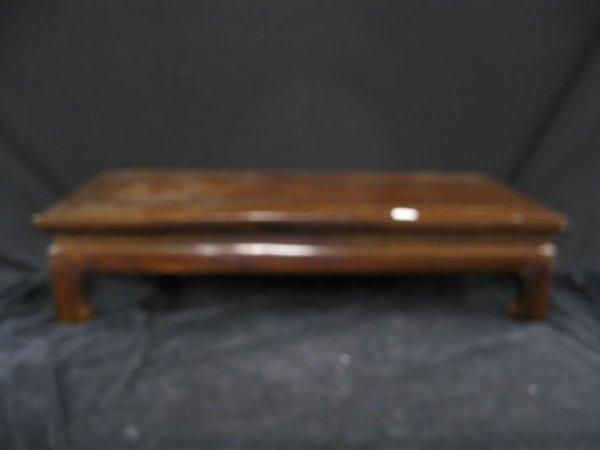 """7: Oriental Stand, rectangular, 32 1/2"""" wide x 16"""" diam"""