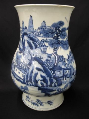 506: Chinese Blue & White Porcelain Vase, early Ming?
