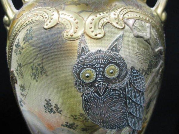 916: Royal Nippon Moriage Porcelain Owl Vase, unusual t - 3