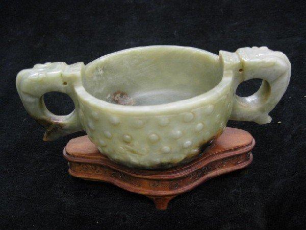 1174B: Jade Carved Handled Bowl,
