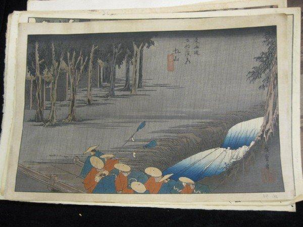1201: 5 Japanese Woodblock Prints,