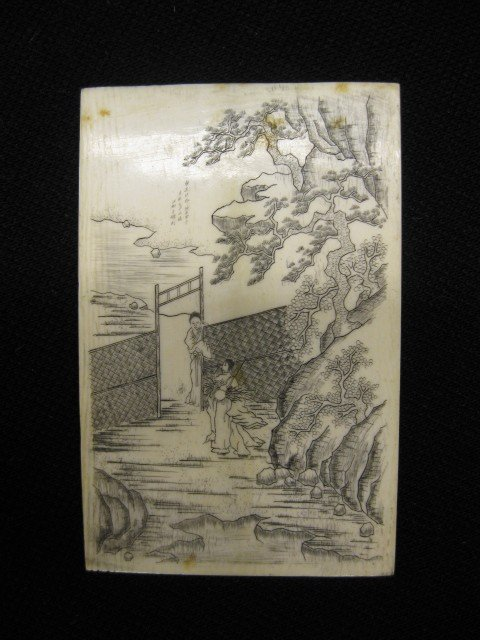 634: Chinese Ivory Calligraphy Plaque, landscape with