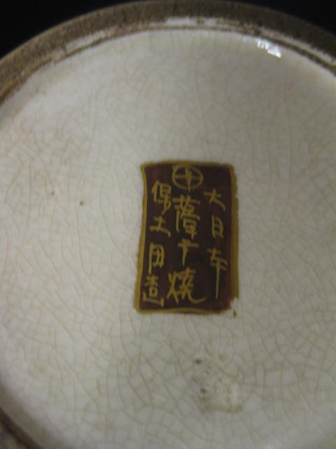 640: Japanese Pottery Vase, signed, 100 faces and drago - 6