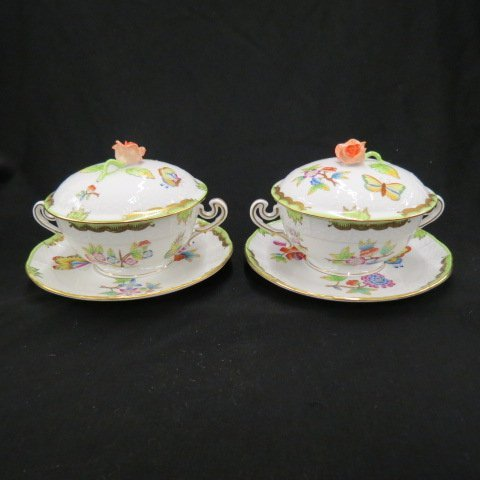 """2 Herend """"Queen Victoria"""" Porcelain,"""