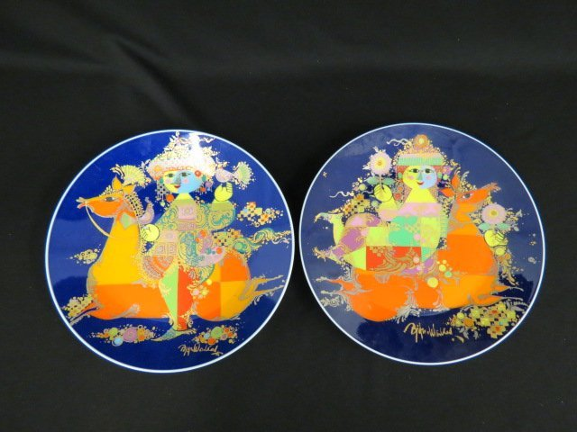 Pair of Bjorn Wiinblad Rosenthal Porcelain
