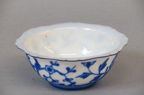 Chinese Peking Cameo Glass Bowl,