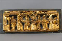 Chinese Carved Wood Plaque of Villagers,