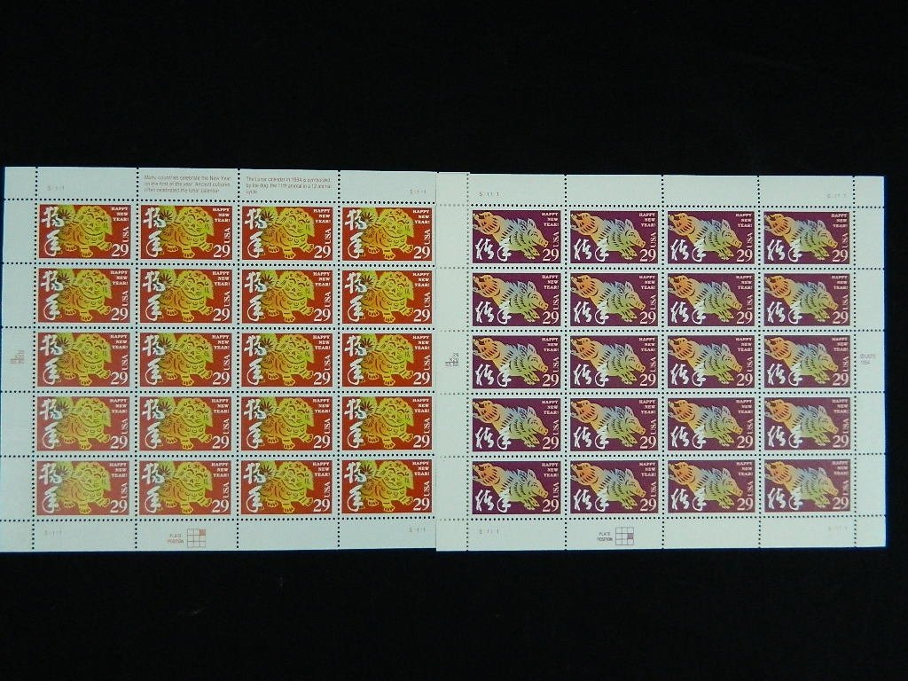 Chinese New Year Zodiac Unused Dog Pig Stamps USA
