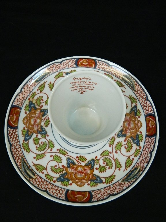 PEONY by GEORGES BRIARD Cup & Saucer