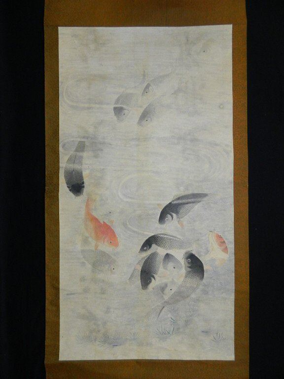 "73"" Asian Signed Fish Scene Scroll"