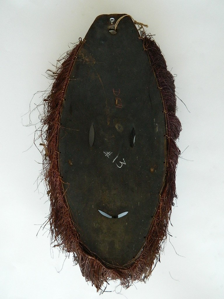 Papua New Guinea Mask Fom The Biwat Village - 4