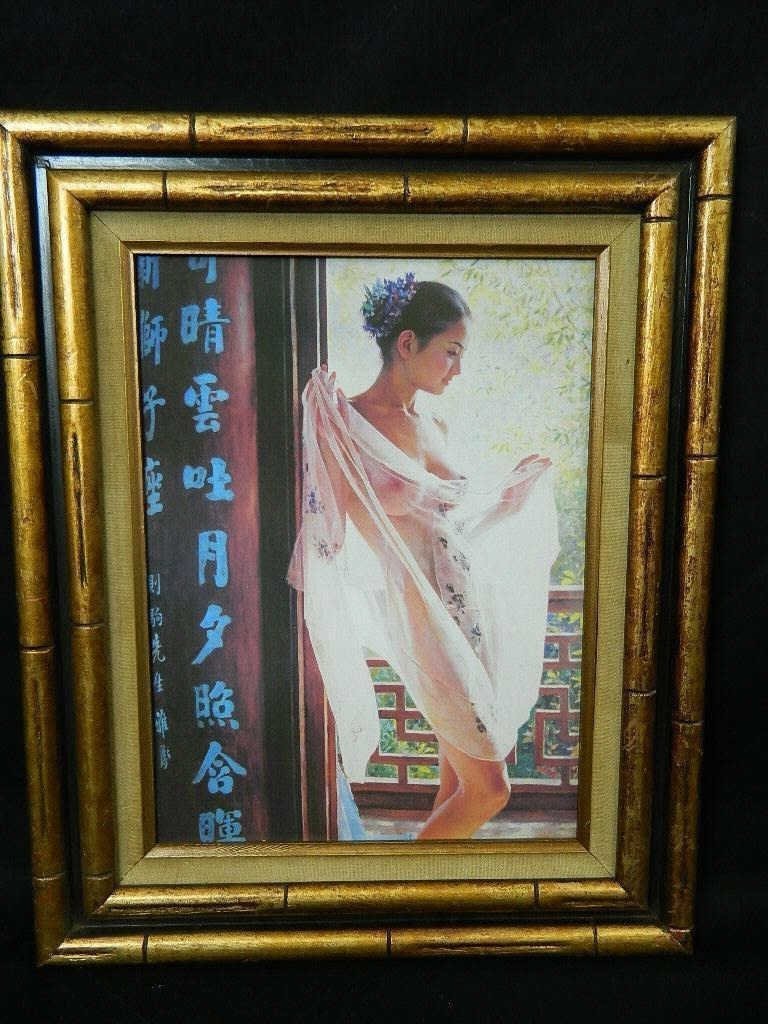 Print on canvas of Japanese Woman