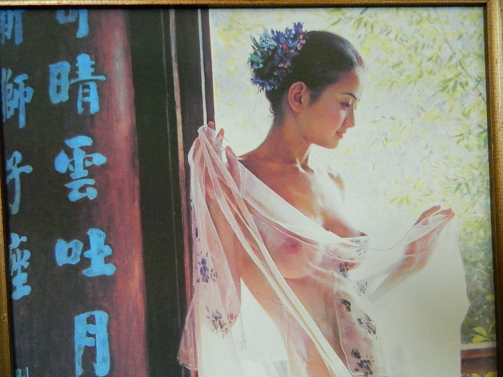 Print on canvas of Japanese Woman - 3