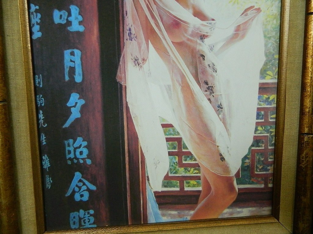 Print on canvas of Japanese Woman - 4
