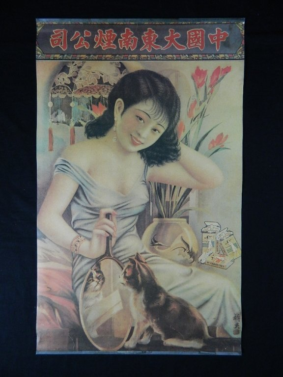 Vintage Chinese Girl with Cat Advertising Poster