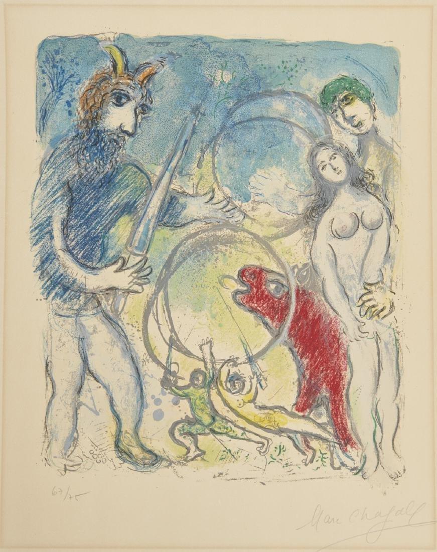 MARC CHAGALL, (French, 1887-1985), A la femme,