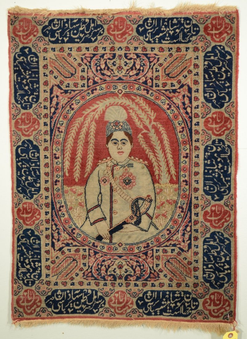 2: KIRMAN PICTORIAL RUG,