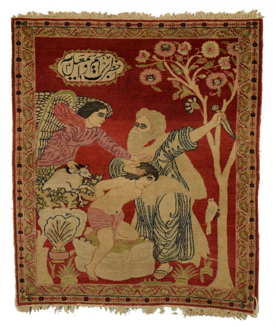3: KIRMAN PICTORIAL RUG