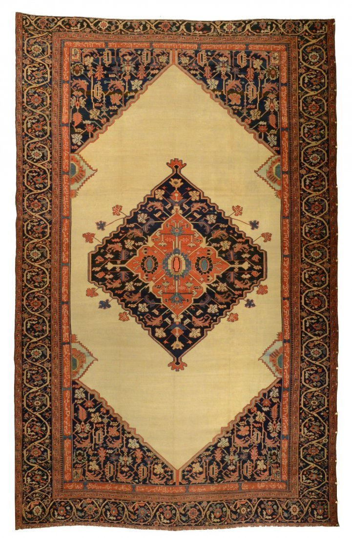 22: SERAPI CARPET