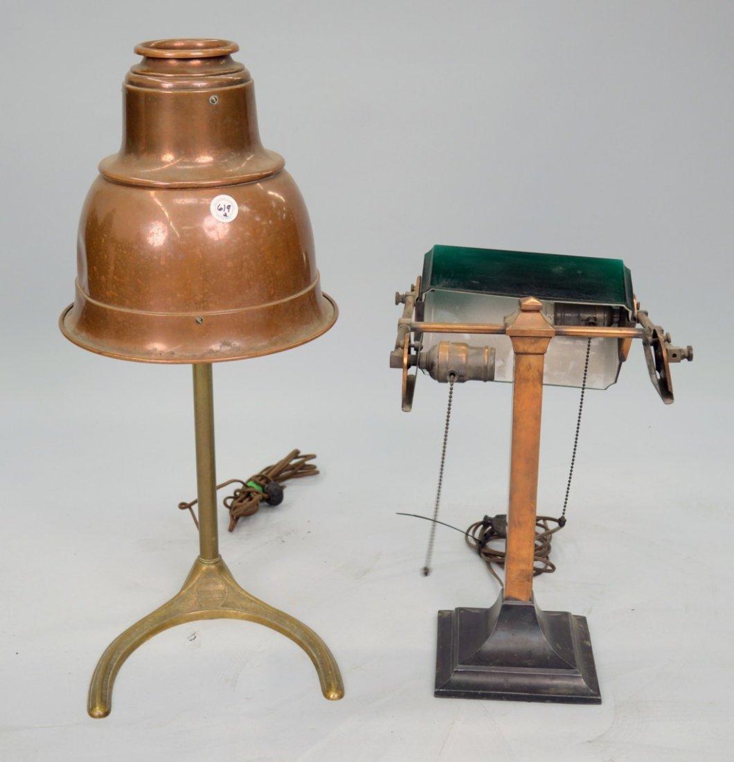 COPPER AND BRASS MACBETH DAYLIGHT LAMP, style DB30, Ser