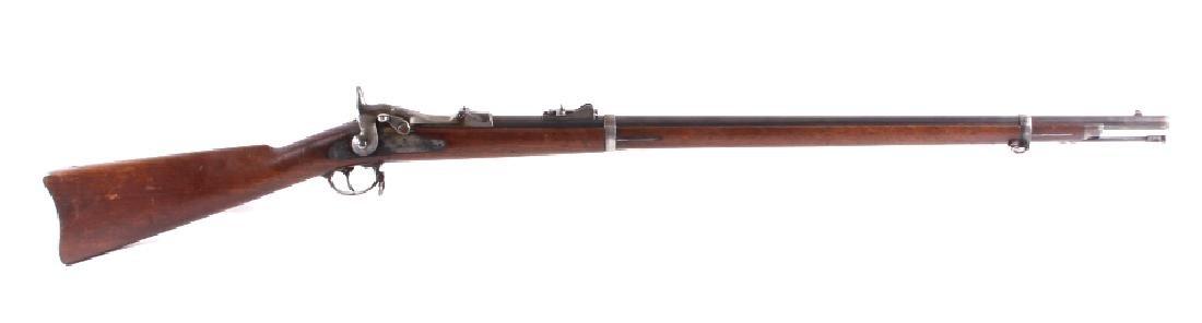 U.S. Springfield Model 1873 .45-70 Trapdoor Rifle