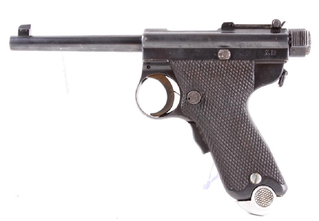 "Pre-WWII Japanese Papa Nambu ""TGE"" Holster & Ammo - 2"