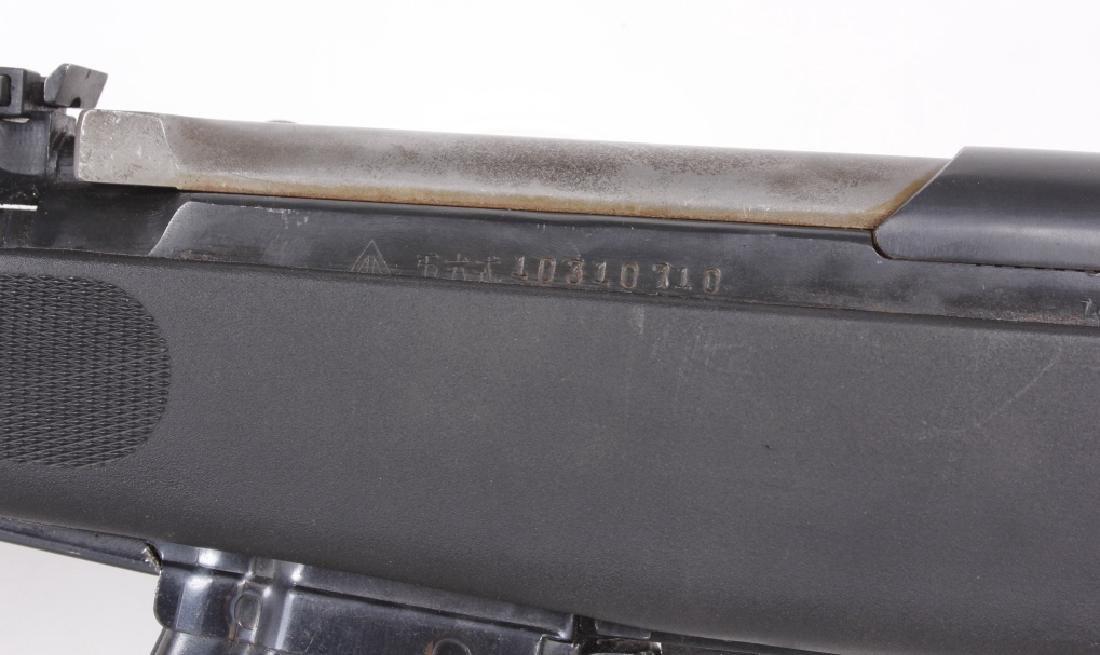 Norinco SKS 7.62x39mm Carbine Monte Carlo Stock - 4