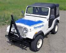 1978 Jeep CJ5 Levi's Edition w/ 258 6 Cylinder