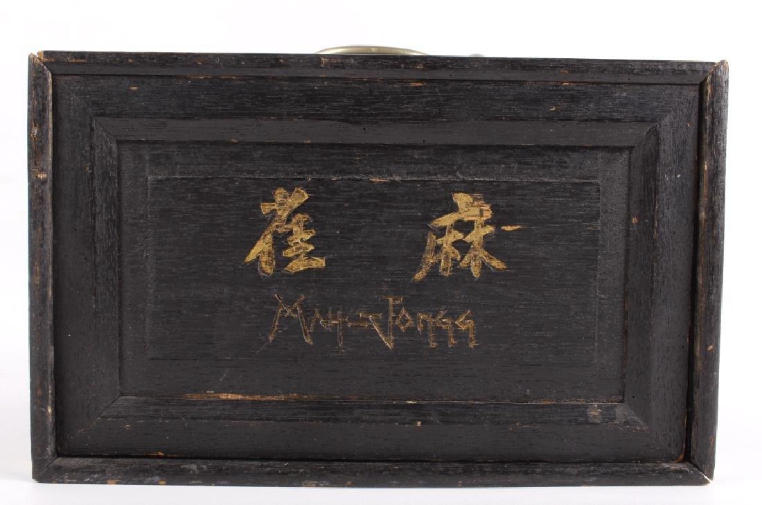 Wooden Mah-Jongg Set Circa 1920's - 2