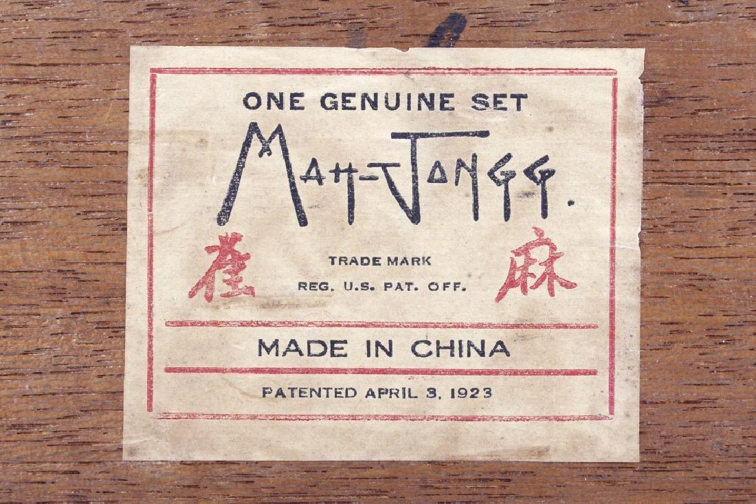 Wooden Mah-Jongg Set Circa 1920's - 4