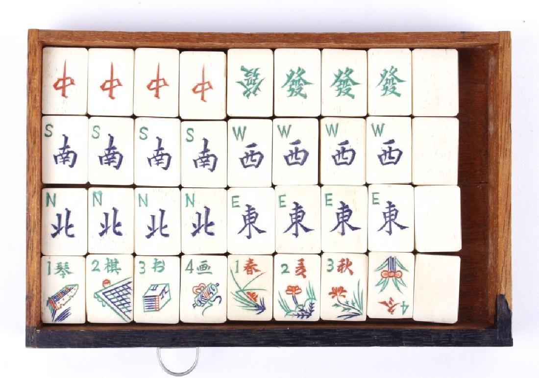 Wooden Mah-Jongg Set Circa 1920's - 5