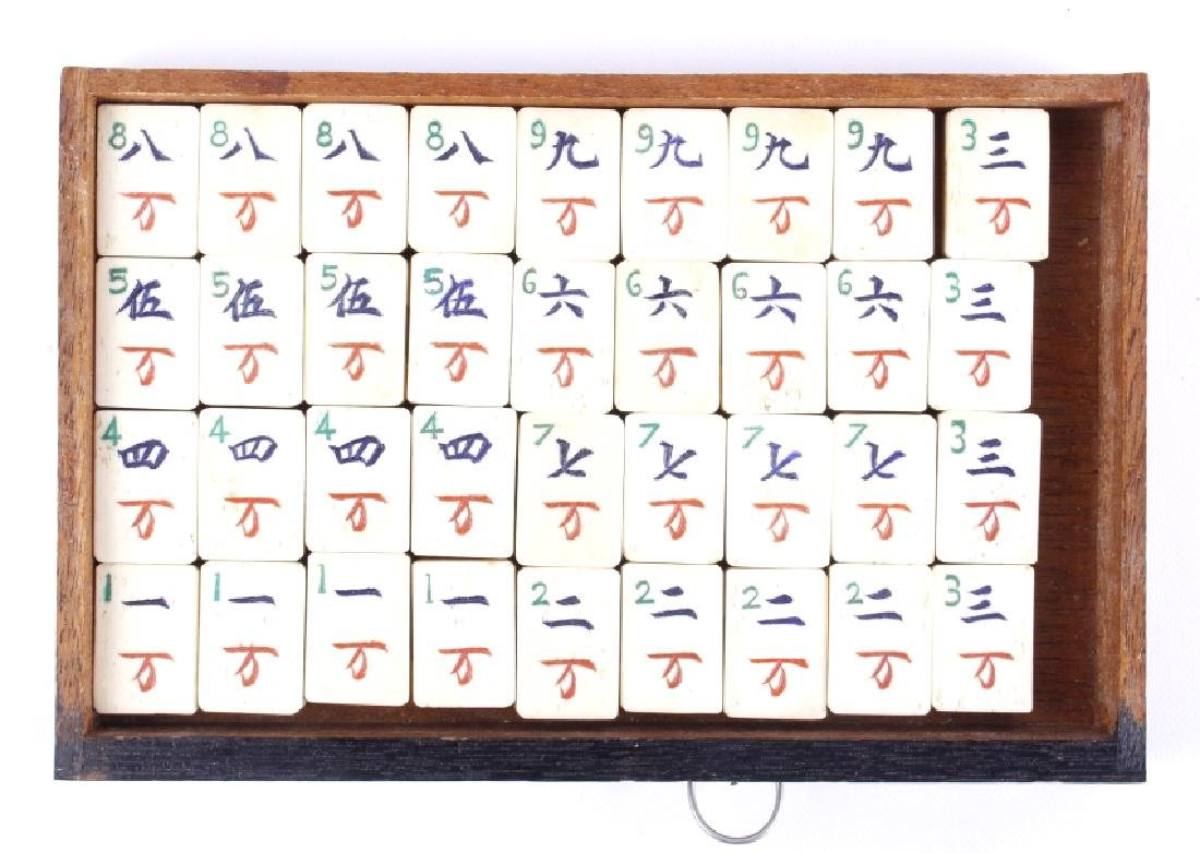 Wooden Mah-Jongg Set Circa 1920's - 8